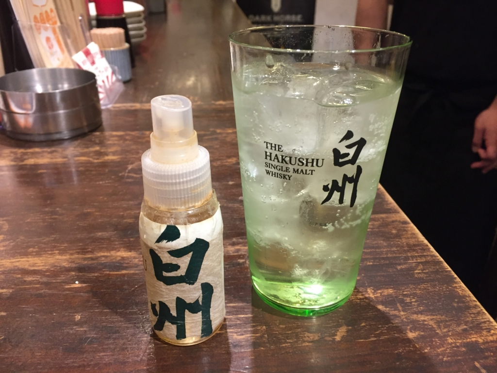 f:id:okuradesu:20170322165017j:plain