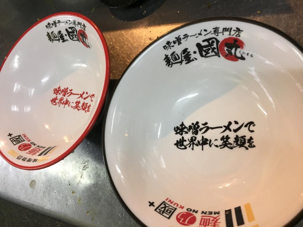f:id:okuradesu:20170331043105j:plain