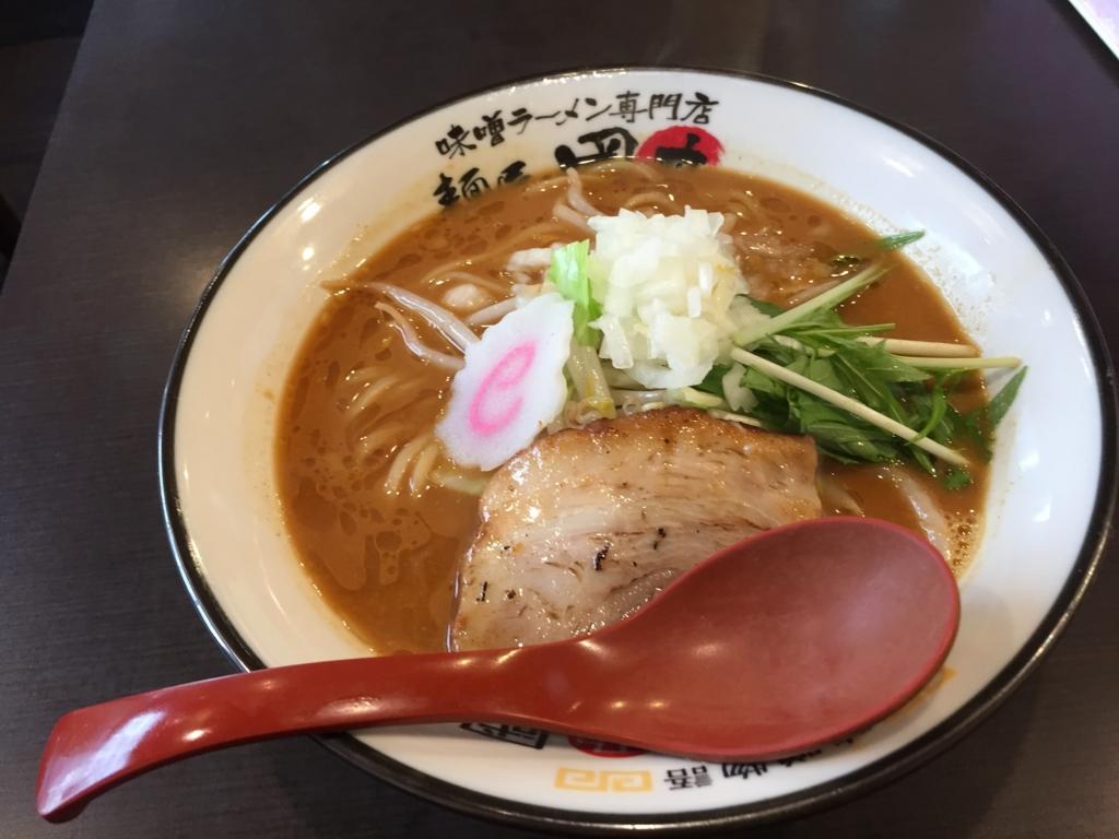 f:id:okuradesu:20170331043857j:plain