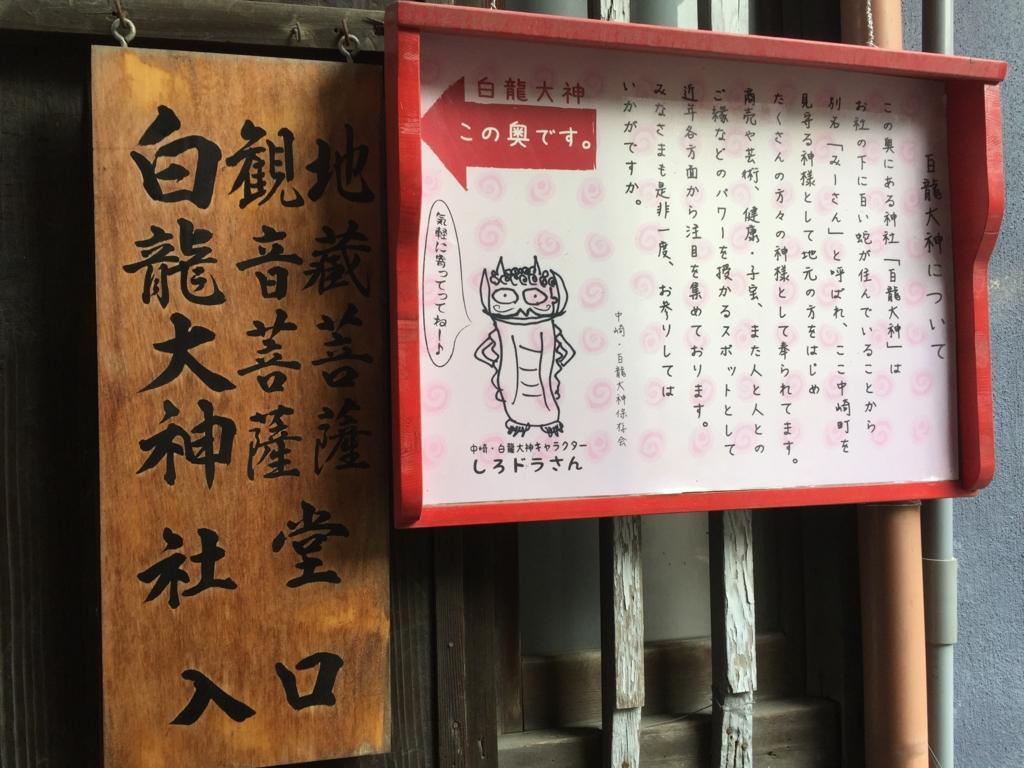 f:id:okuradesu:20170401143656j:plain