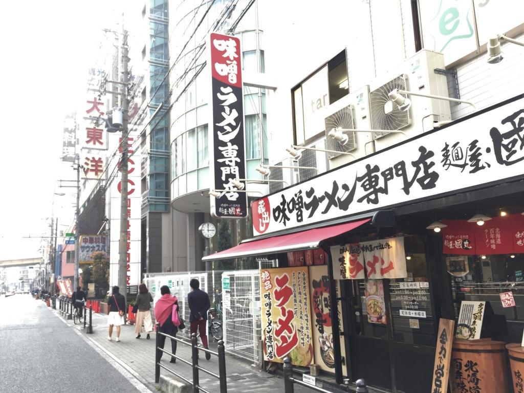 f:id:okuradesu:20170403160041j:plain