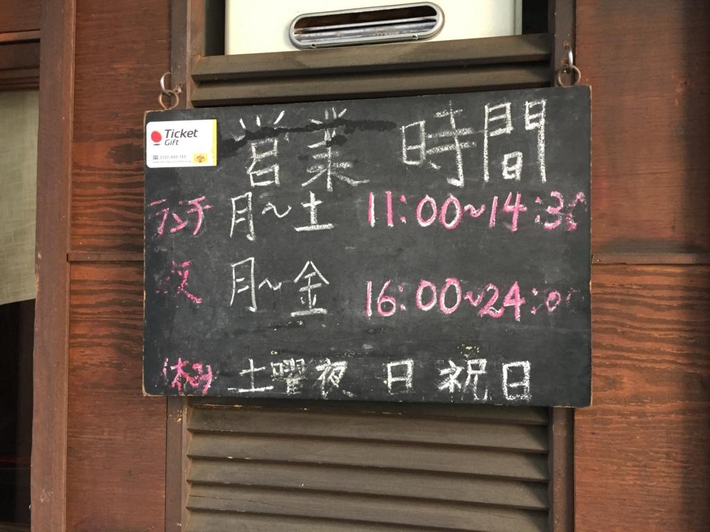 f:id:okuradesu:20170405030143j:plain