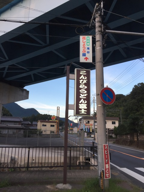 f:id:okuradesu:20170411041809j:plain