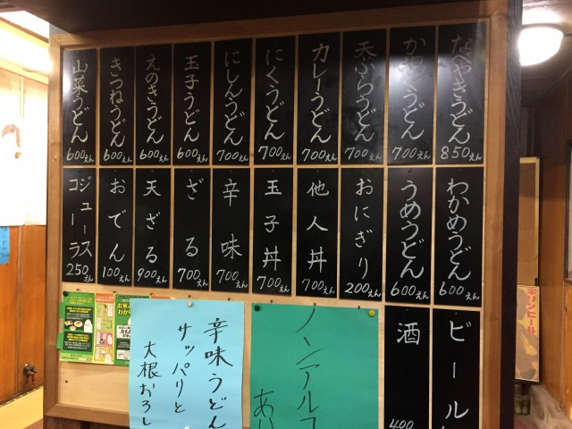f:id:okuradesu:20170411041814j:plain