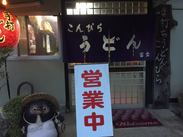 f:id:okuradesu:20170411041843j:plain