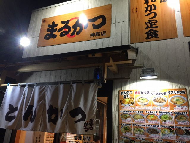 f:id:okuradesu:20170411162702j:plain