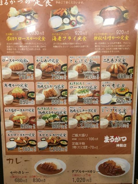 f:id:okuradesu:20170411163154j:plain