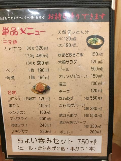 f:id:okuradesu:20170411163201j:plain