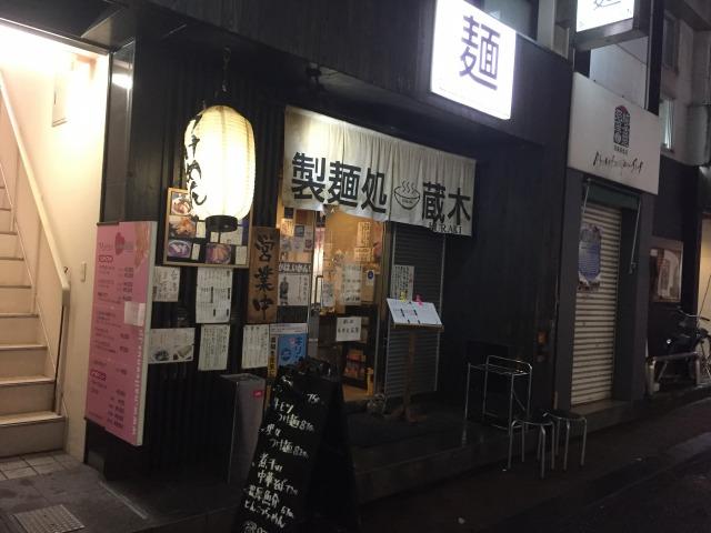 f:id:okuradesu:20170412162914j:plain