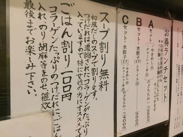 f:id:okuradesu:20170412162920j:plain
