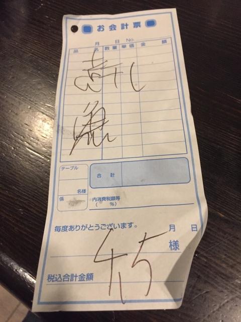 f:id:okuradesu:20170412163015j:plain