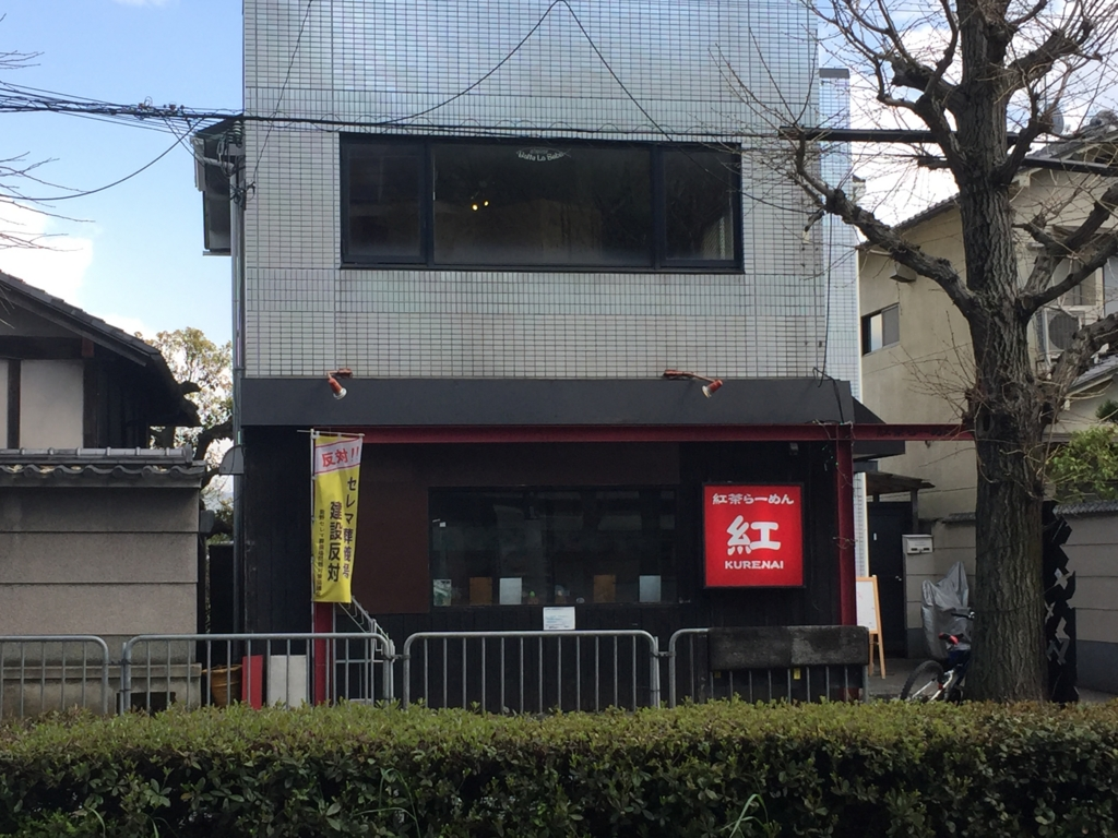 f:id:okuradesu:20170414004110j:plain