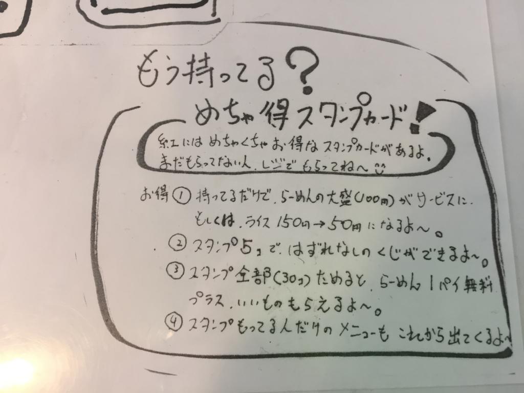 f:id:okuradesu:20170414161910j:plain