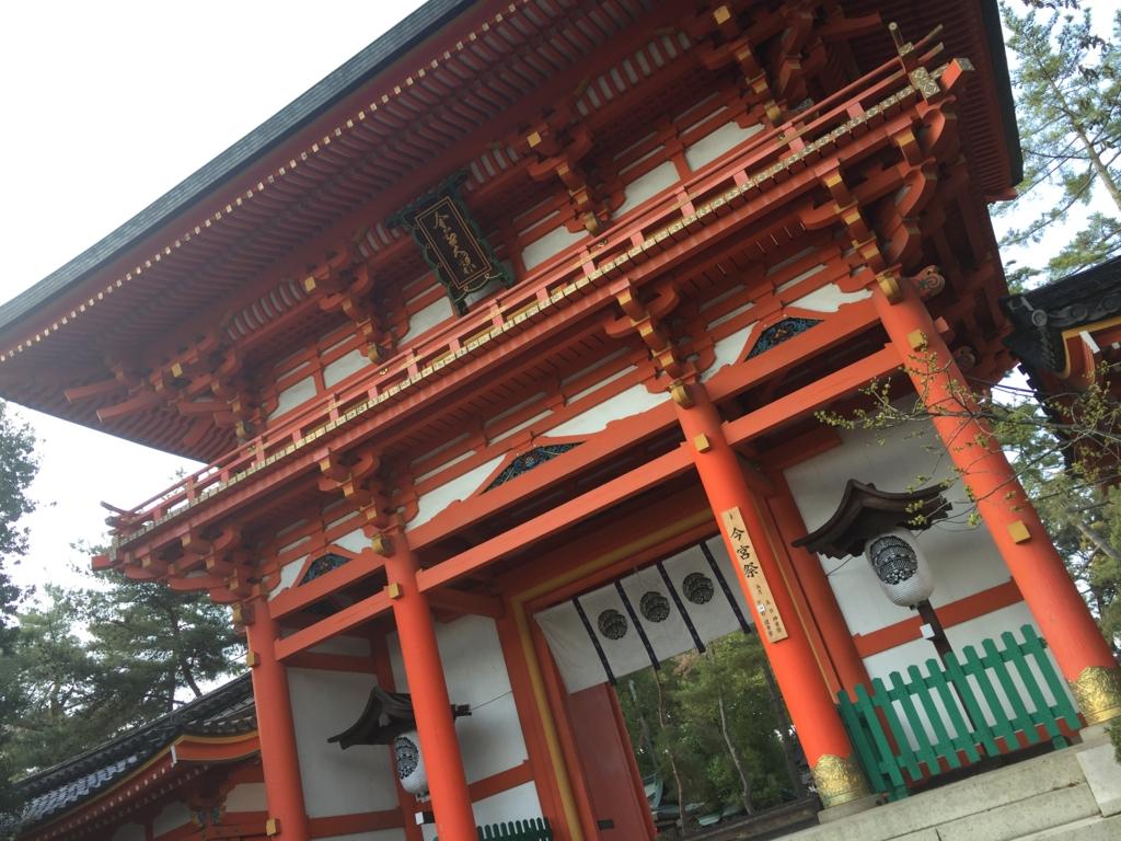 f:id:okuradesu:20170415145155j:plain
