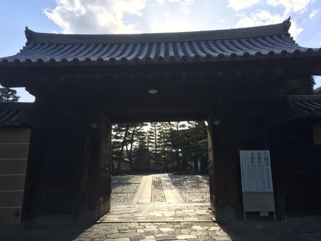 f:id:okuradesu:20170415145223j:plain