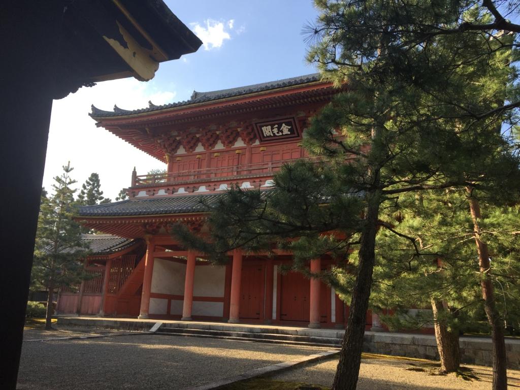 f:id:okuradesu:20170415145445j:plain