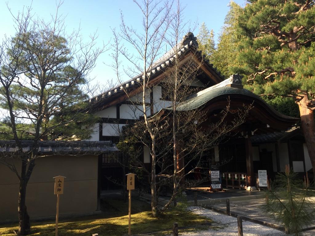 f:id:okuradesu:20170415151124j:plain