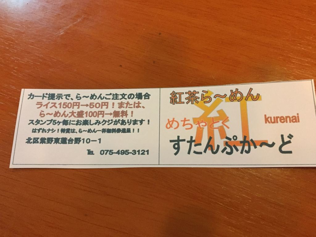 f:id:okuradesu:20170416030602j:plain