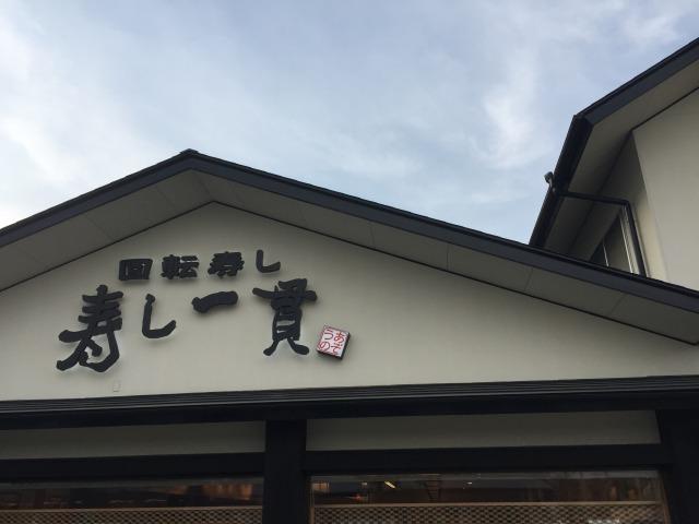 f:id:okuradesu:20170416042047j:plain