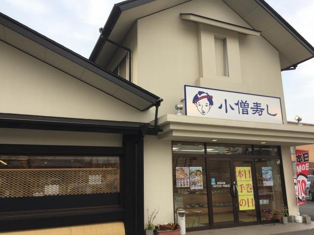 f:id:okuradesu:20170416042048j:plain