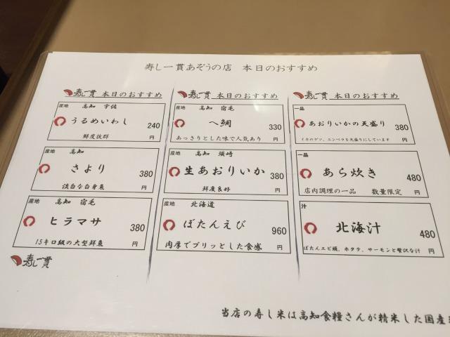 f:id:okuradesu:20170416042106j:plain