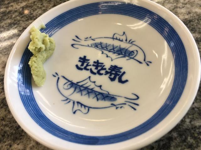 f:id:okuradesu:20170425034204j:plain