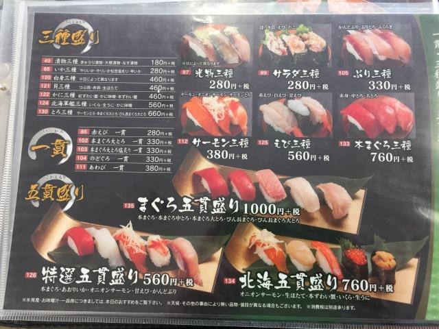 f:id:okuradesu:20170425034212j:plain