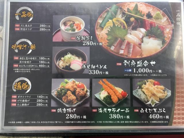 f:id:okuradesu:20170425034214j:plain