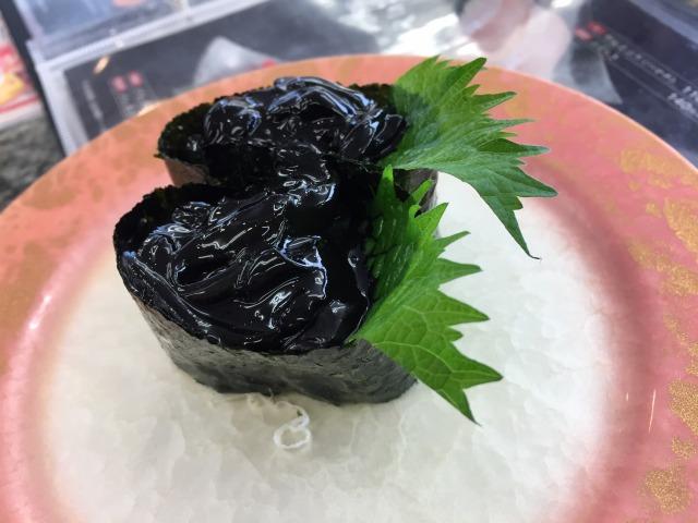 f:id:okuradesu:20170425034230j:plain