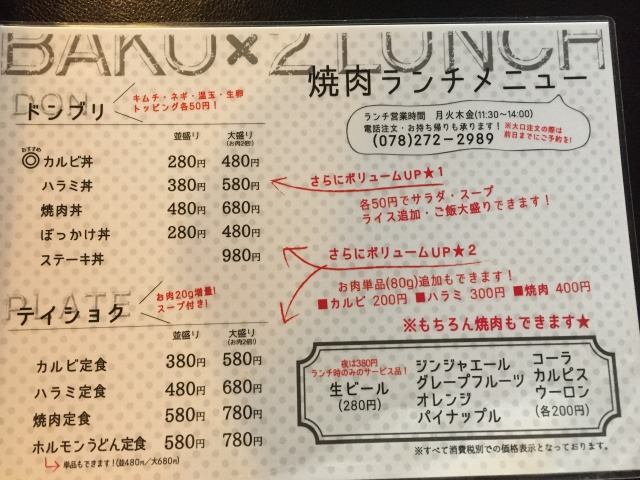 f:id:okuradesu:20170426030726j:plain