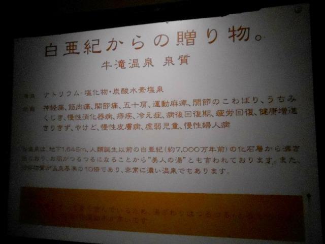 f:id:okuradesu:20170428154620j:plain