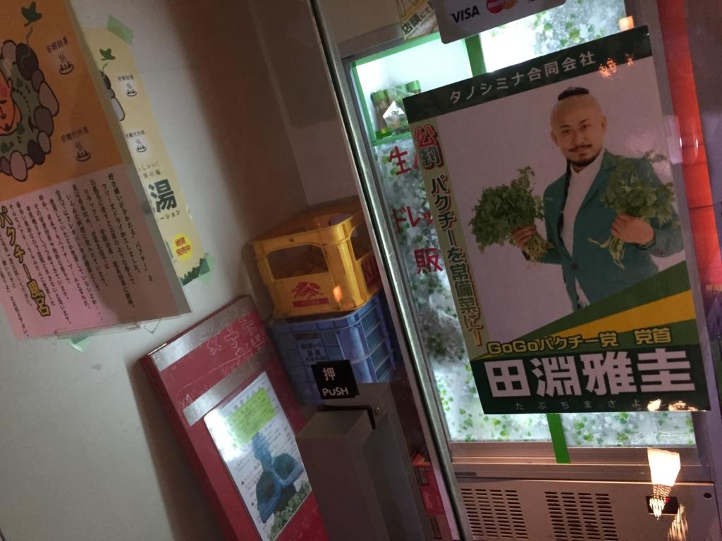 f:id:okuradesu:20170430002326j:plain
