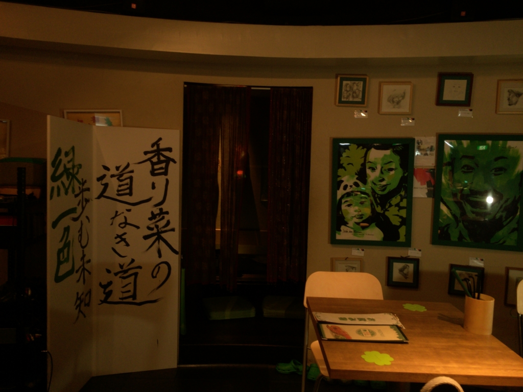 f:id:okuradesu:20170430003348j:plain