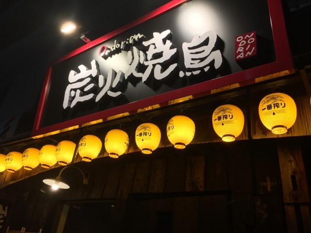 f:id:okuradesu:20170504032819j:plain
