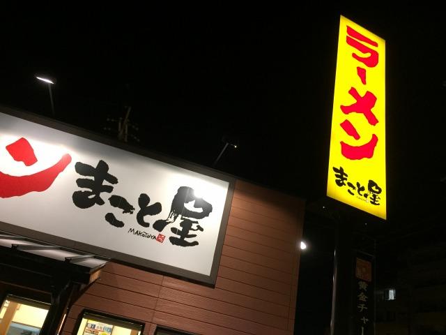 f:id:okuradesu:20170508021013j:plain