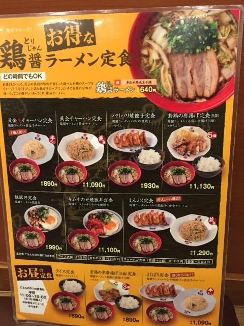 f:id:okuradesu:20170508030824j:plain