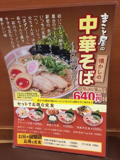 f:id:okuradesu:20170508030826j:plain