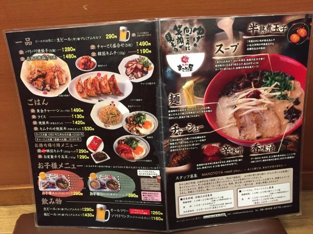 f:id:okuradesu:20170508030830j:plain