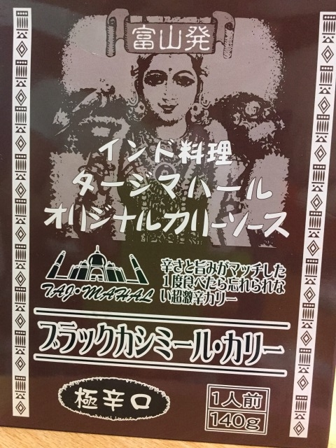 f:id:okuradesu:20170509155510j:plain