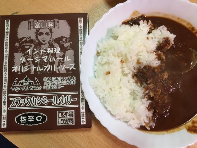 f:id:okuradesu:20170509155553j:plain