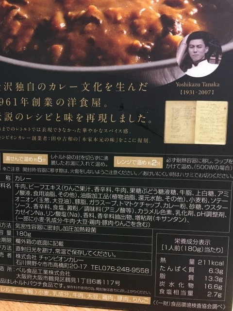f:id:okuradesu:20170509161713j:plain