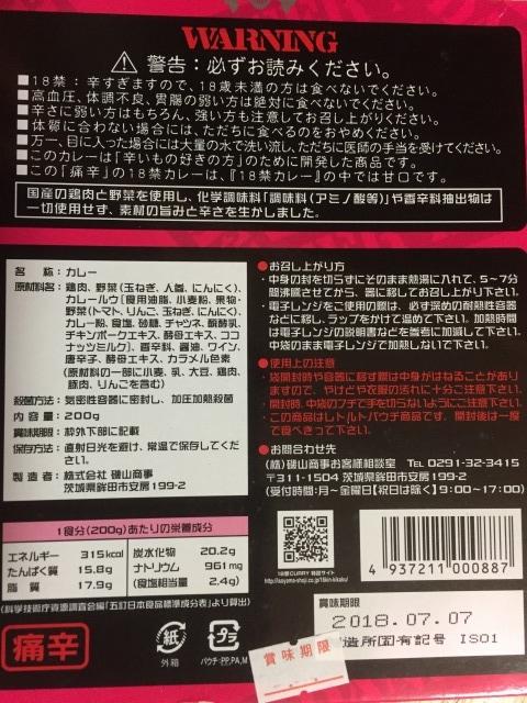 f:id:okuradesu:20170509162616j:plain