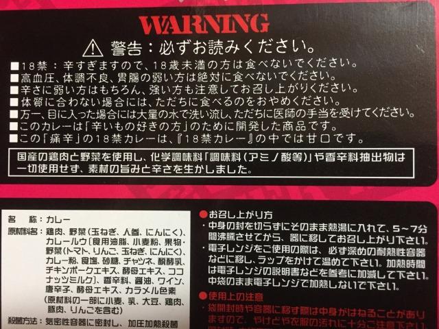f:id:okuradesu:20170509162618j:plain