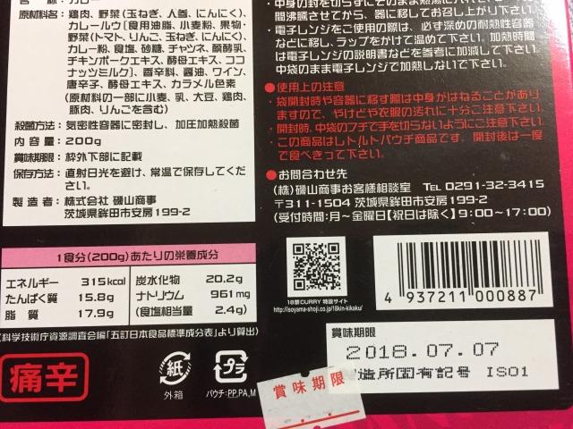 f:id:okuradesu:20170509162620j:plain
