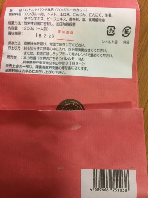 f:id:okuradesu:20170509163250j:plain