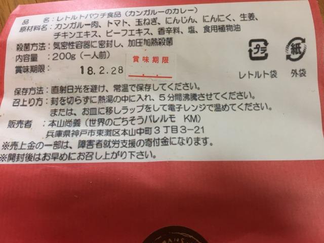 f:id:okuradesu:20170509163253j:plain