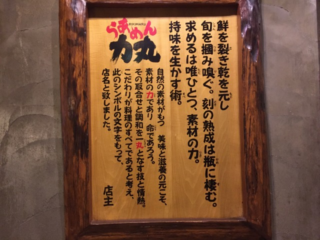f:id:okuradesu:20170510150555j:plain