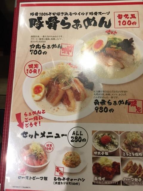 f:id:okuradesu:20170510150819j:plain