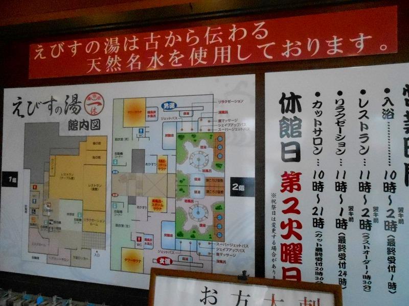 f:id:okuradesu:20170511152322j:plain