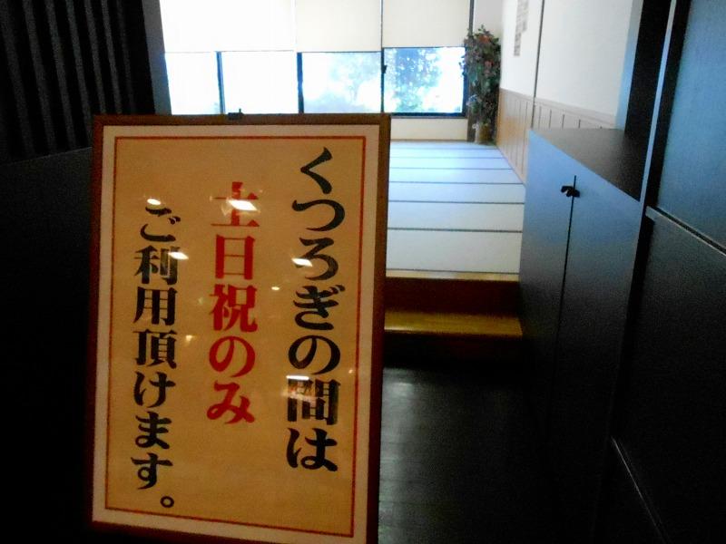 f:id:okuradesu:20170511152348j:plain